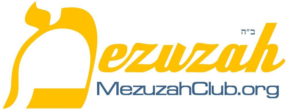 Mezuzah Club B¨H